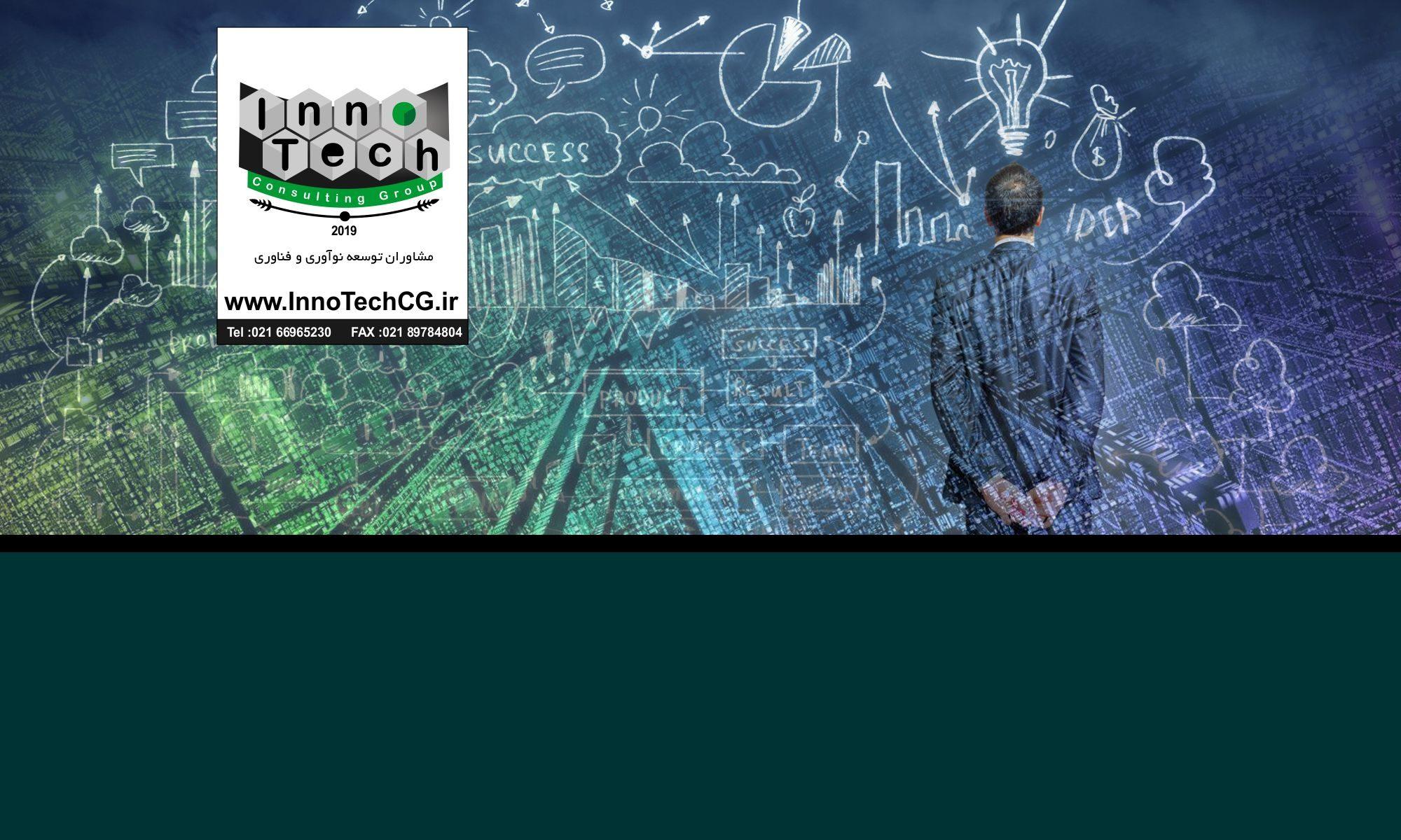 InnoTechCG.ir